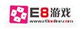 e8游戏网