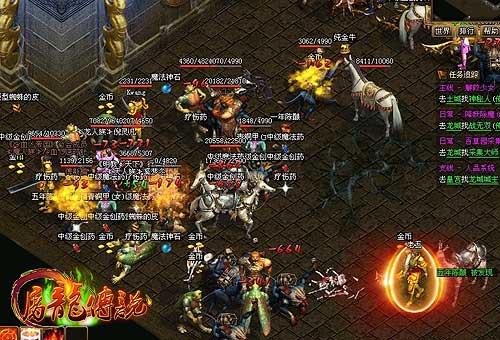 屠龙传说战斗场景