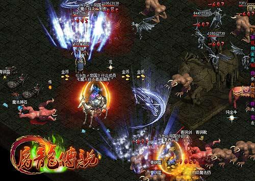 屠龙传说战斗场景2