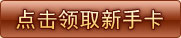 http://img1.yaowan.com/uploads/allimg/130624/0030491102-2.jpg