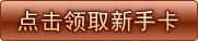 http://img1.yaowan.com/uploads/allimg/130722/19243CH4-2.jpg