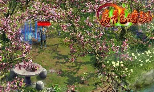 屠龙传说清明宫