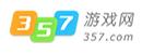 357游戏网